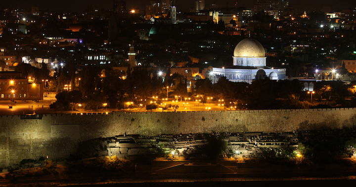 DeEscalating Violence In Israel Palestine
